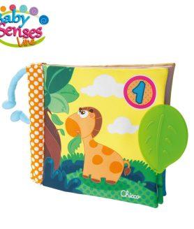 Livrinho 1-2-3 Baby Senses